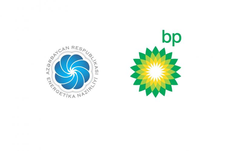2021_03_22_Azerbaijan's Energy Ministry and BP hold videoconference meeting on further co-op.jpg