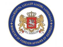 2020_04_15_Ministry_of_Foreign_Affairs_of_Georgia.jpg